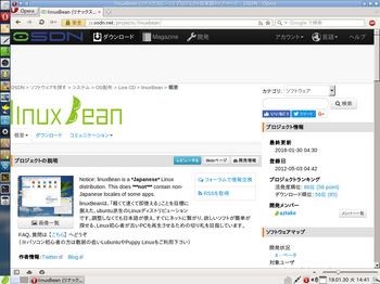 VirtualBox_LinuxBean_30_01_2018_14_41_50.jpg
