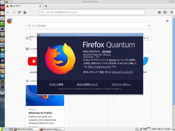 VirtualBox_LinuxBean_30_01_2018_14_52_53.jpg