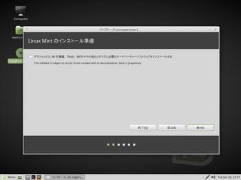 VirtualBox_LinuxMint18MATE_29_06_2016_08_51_45.jpg