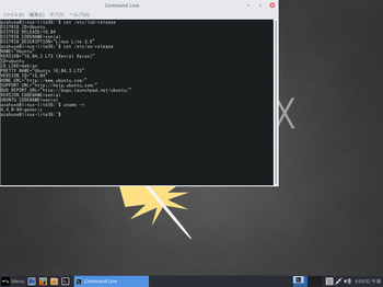 VirtualBox_Lite36_31_08_2017_18_09_31.jpg