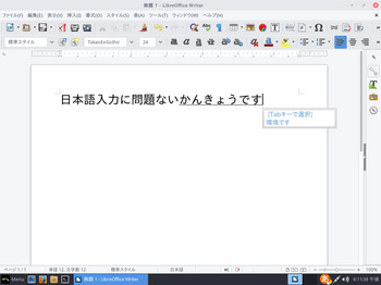 VirtualBox_Lite36_31_08_2017_18_11_37.jpg