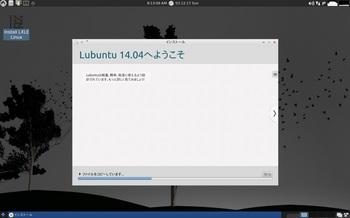 VirtualBox_Lxle_12_03_2017_08_13_08.jpg