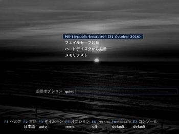 VirtualBox_MX-16_02_11_2016_00_51_20.jpg