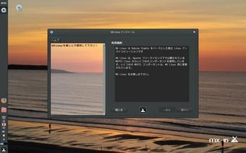 VirtualBox_MX-16_02_11_2016_00_55_04.jpg