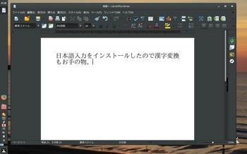 VirtualBox_MX-16_02_11_2016_01_20_16.jpg