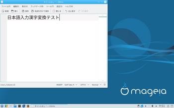 VirtualBox_Mageia6_07_03_2017_09_51_10.jpg