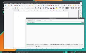 VirtualBox_Manjaro1701_03_04_2017_09_17_29.jpg