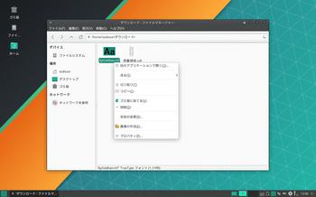 VirtualBox_Manjaro1703_26_08_2017_13_06_21.jpg