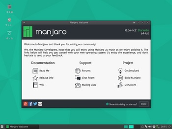 VirtualBox_ManjaroRC2_31_05_2016_08_55_46.jpg