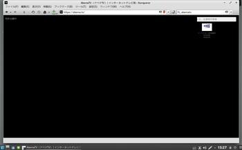 VirtualBox_Neptune454_07_04_2017_15_27_21.jpg