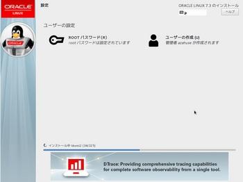 VirtualBox_OracleLinux_18_11_2016_17_09_53.jpg
