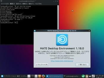 VirtualBox_PCLinuxOS-MATE_07_04_2017_04_27_43.jpg