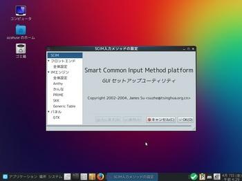VirtualBox_PCLinuxOS-MATE_07_04_2017_04_29_29.jpg