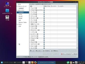 VirtualBox_PCLinuxOS-MATE_07_04_2017_04_31_30.jpg