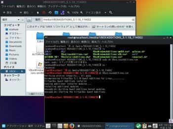 VirtualBox_PCLinuxOS-MATE_07_04_2017_04_58_24.jpg