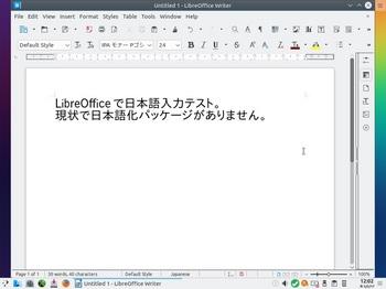 VirtualBox_PCLinuxOSKDE_02_03_2017_12_03_03.jpg