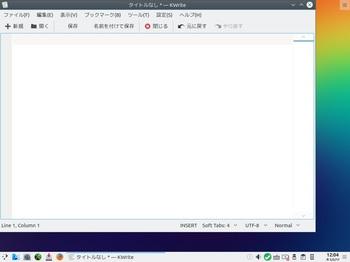 VirtualBox_PCLinuxOSKDE_02_03_2017_12_04_25.jpg