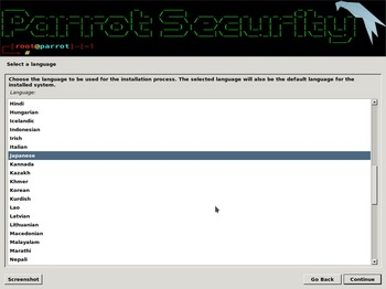 VirtualBox_ParrotSecurityOS_26_12_2016_05_59_40.jpg