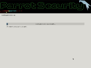 VirtualBox_ParrotSecurityOS_26_12_2016_06_02_23.jpg