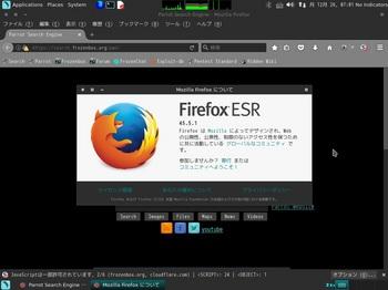 VirtualBox_ParrotSecurityOS_26_12_2016_07_01_35.jpg
