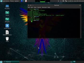 VirtualBox_ParrotSecurityOS_31_12_2016_15_41_40.jpg