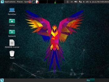 VirtualBox_Parrot_09_03_2017_10_21_39.jpg