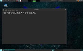 VirtualBox_Parrot_09_03_2017_10_41_37.jpg