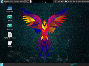 VirtualBox_Parrot_30_05_2017_20_38_09.jpg
