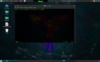 VirtualBox_Parrot_30_05_2017_22_49_17.jpg