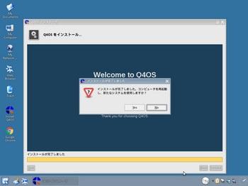 VirtualBox_Q4OS_26_04_2017_11_09_30.jpg