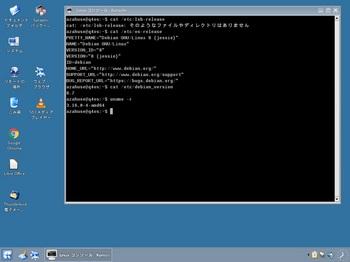 VirtualBox_Q4OS_26_04_2017_11_38_20.jpg