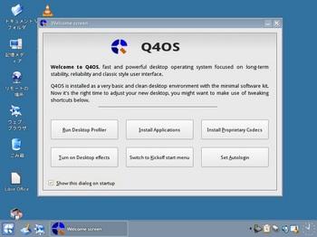 VirtualBox_Q4OS_28_08_2016_10_01_17.jpg