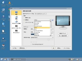 VirtualBox_Q4OS_28_08_2016_10_18_59.jpg