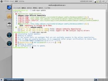 VirtualBox_Sabayon1605_29_12_2016_15_08_15.jpg
