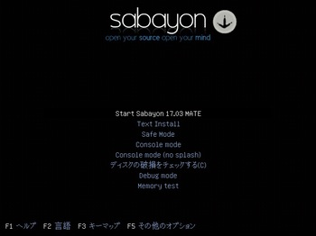 VirtualBox_Sabayon1701_01_03_2017_00_07_36.jpg