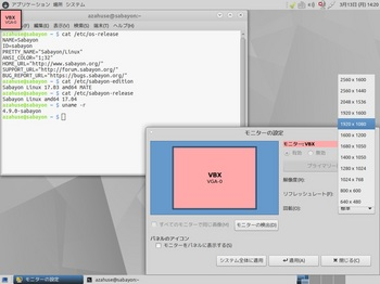 VirtualBox_Sabayon1701_13_03_2017_14_20_00.jpg