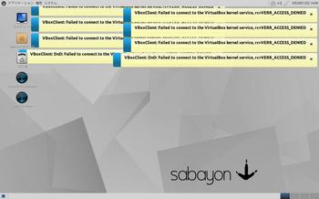 VirtualBox_Sabayon1701_28_05_2017_14_09_06.jpg