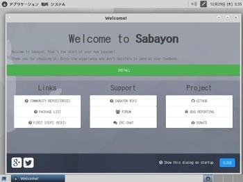 VirtualBox_Sabayon1701_29_12_2016_14_35_07.jpg