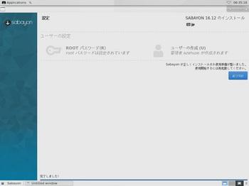 VirtualBox_Sabayon1701_29_12_2016_15_35_19.jpg