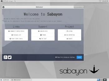 VirtualBox_Sabayon1701_29_12_2016_15_43_36.jpg