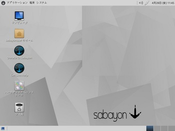 VirtualBox_Sabayon1705_28_04_2017_20_45_33.jpg