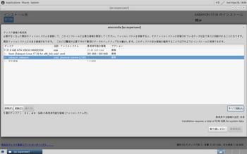 VirtualBox_Sabayon1705_28_05_2017_23_00_10.jpg