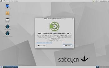 VirtualBox_Sabayon1705_28_05_2017_23_18_45.jpg