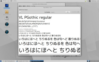 VirtualBox_Sabayon1708_29_07_2017_00_29_45.jpg