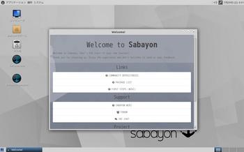 VirtualBox_Sabayon1708_29_07_2017_00_31_12.jpg