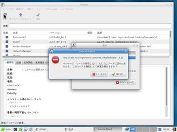 VirtualBox_Salix_12_04_2017_17_36_36.jpg