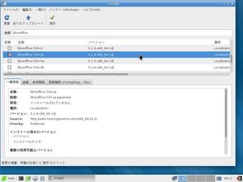 VirtualBox_Salix_30_10_2016_18_17_26.jpg