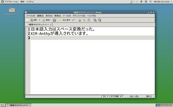 VirtualBox_SuzumiyaOS_08_04_2017_12_52_09.jpg