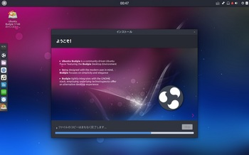 VirtualBox_Ubuntu-Budgie_14_04_2017_00_47_32.jpg