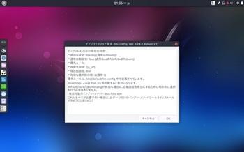 VirtualBox_Ubuntu-Budgie_14_04_2017_01_06_39.jpg